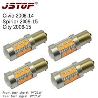 JSTOP 4pcs/set City BAU15S 12 24V car lights PY21W led Turn Signal 100% No error canubs led auto turn light bulbs No Hyper Flash