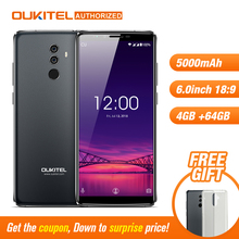 OUKITEL K8 4G 64G Android8.0 мобильного телефона Восьмиядерный 5000 mAh 6 »18:9 Дисплей двойной сзади Камера Face ID отпечатков пальцев умный телефон