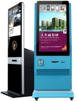 42 inch 46 Inch Shopping Mall,Lobby Digital photo booth printer kiosk with wheels and easy to move