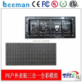Leeman P10 SMD RGB LED board -