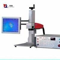 Manufacture Price Handheld Bolt Head Fiber Laser Marking Machine