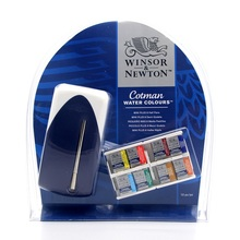 WINSOR&NEWTON high quality solid watercolor paint 8 colors +a paint brush art drawing supplies