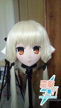(KM8266) Top Quality Handmade Female Resin Full Head Cosplay Japanese Role Play Anime Eruda Kigurumi Mask Crossdresser Doll