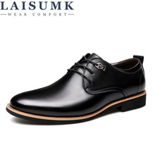 2019 LAISUMK Men Dress Shoes Simple Style Quality Oxford Lace-up Brand Formal Leather Wedding