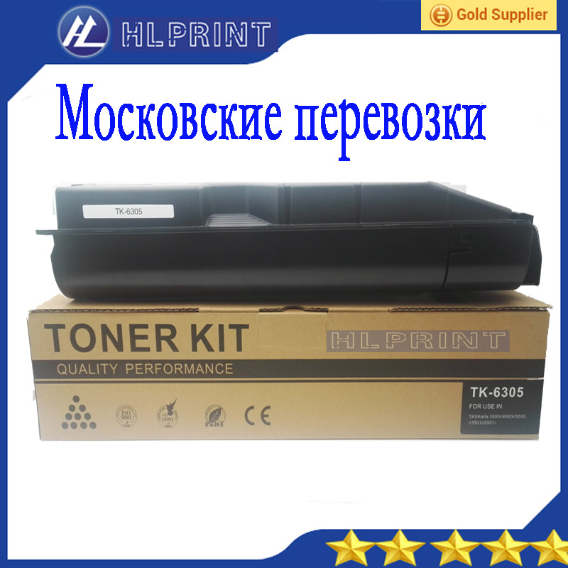 цена на TK6305 toner cartridge kit compatible for Kyocera TASKalfa 3500i/4500i/5500i/3501i/5501i
