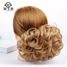 WTB Synthetic Hairpieces Elastic Nose buckle fixed Womens Net Curly Chignon With Combs Updo Cover Hair Bun