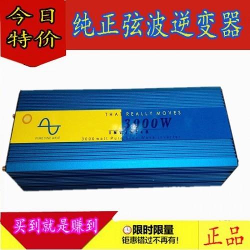 3kVA рен синус инвертор CERoHSSGS утвержденных, 12 вольт 24 вольт 48 вольт дома инвертор 3000 Вт чистая синусоида inverter3kVA рен пазухи inv
