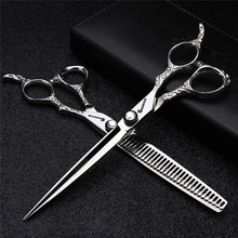 7 inch 6 genuine professional pet scissors for dog grooming dogs shears hair cutter Straight &Thinning