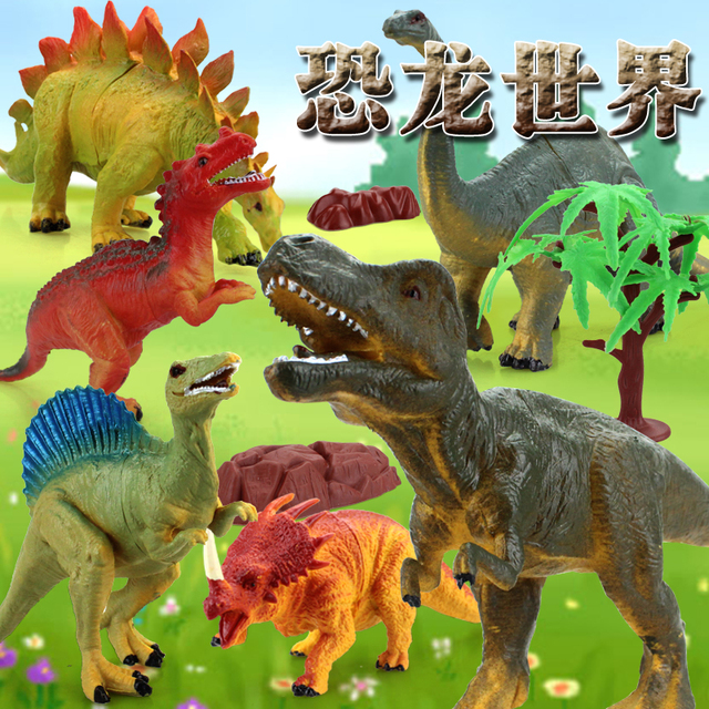 6pcs Set With 3 Accessories Dinosaur Toy Plastic Solid Classic Toys