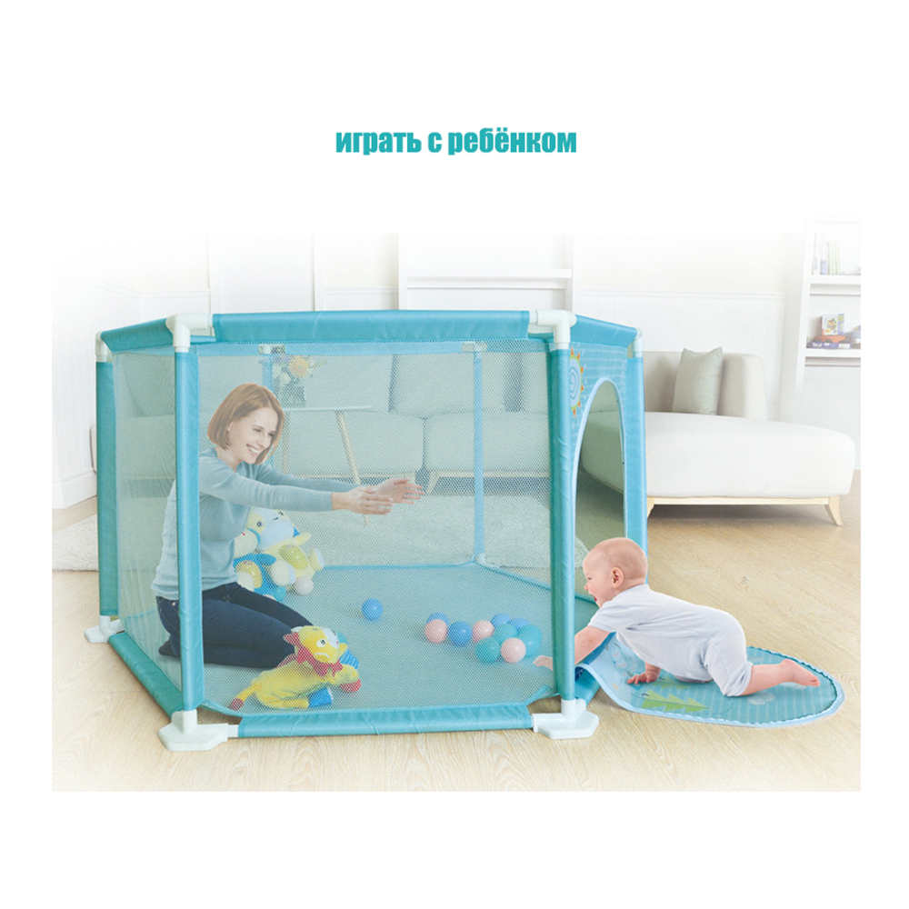 Plastic Baby Playpens With Net Material For 0 To 36 Months Children