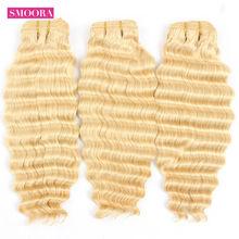 Smoora 613 Blonde Color Hair Weft Brazilian Deep Wave Bundles 10-28 Inch Remy Human Hair Weave Light Blonde 3/4 Bundle
