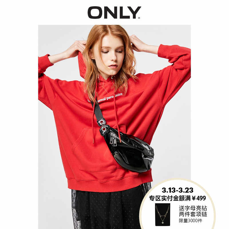 ONLY 2019 Women's Loose Fit Letter Print Hoodie |11919S594