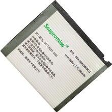 Батарея в розницу AB423643CU(AB423643CC AB423643CE) для samsung X828 D830 D838 E840 F589 F639 U100 U308 U600 X820
