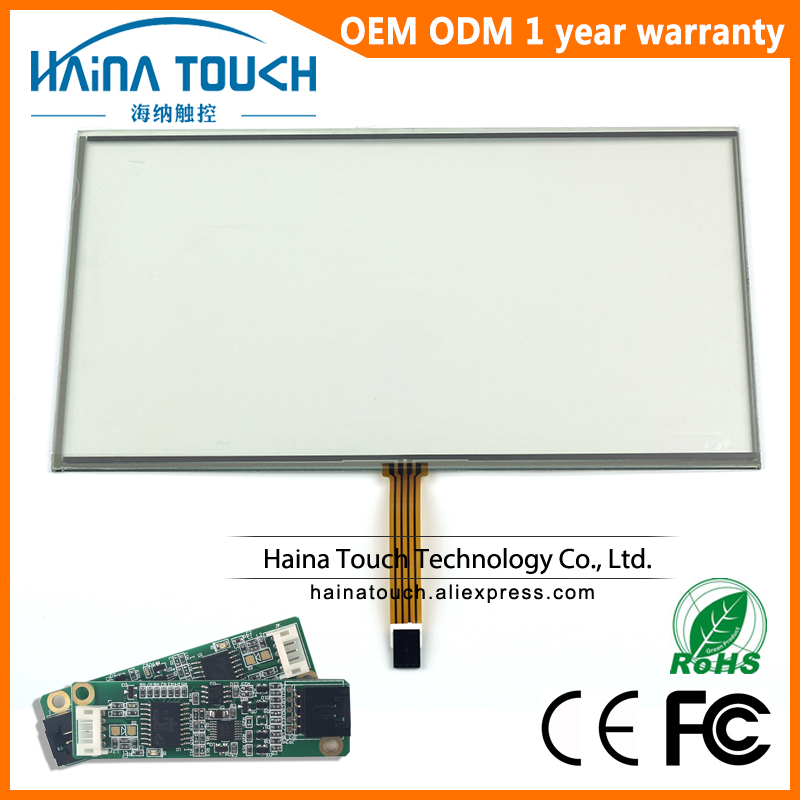 Win10 Compatible 16:10 19 inch 5 wire resistive USB touch panel overlay kit, USB touch screen 19 with USB controller цена