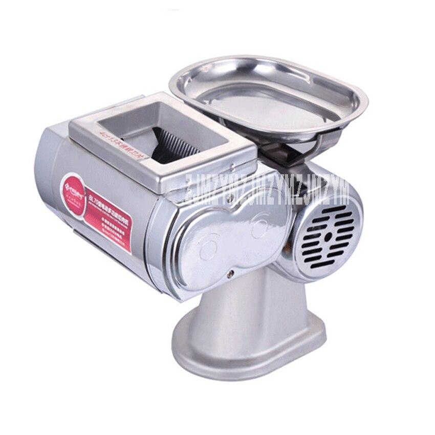 220 V/600 W quatrième génération 70 électrique d'affaires ménage lame en acier inoxydable machine à couper la viande trancheuse machine de découpe
