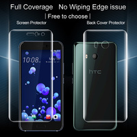 SFor HTC U11 Screen Protector 2PCS IMAK 3D Full Coverage Front Back Hydrogel Screen Protector For