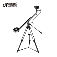 DIGITALFOTO Professional Portable DV Aluminum slider focus panorama shooting Mini Jib for Video camera Crane DSLR with package