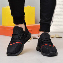 Buy SHUJIN 2019 New Casual Shoes Men Breathable Patchwork Summer Mesh Shoes Sneakers Fashionable Breathable Strap Movement Shoes directly from merchant!