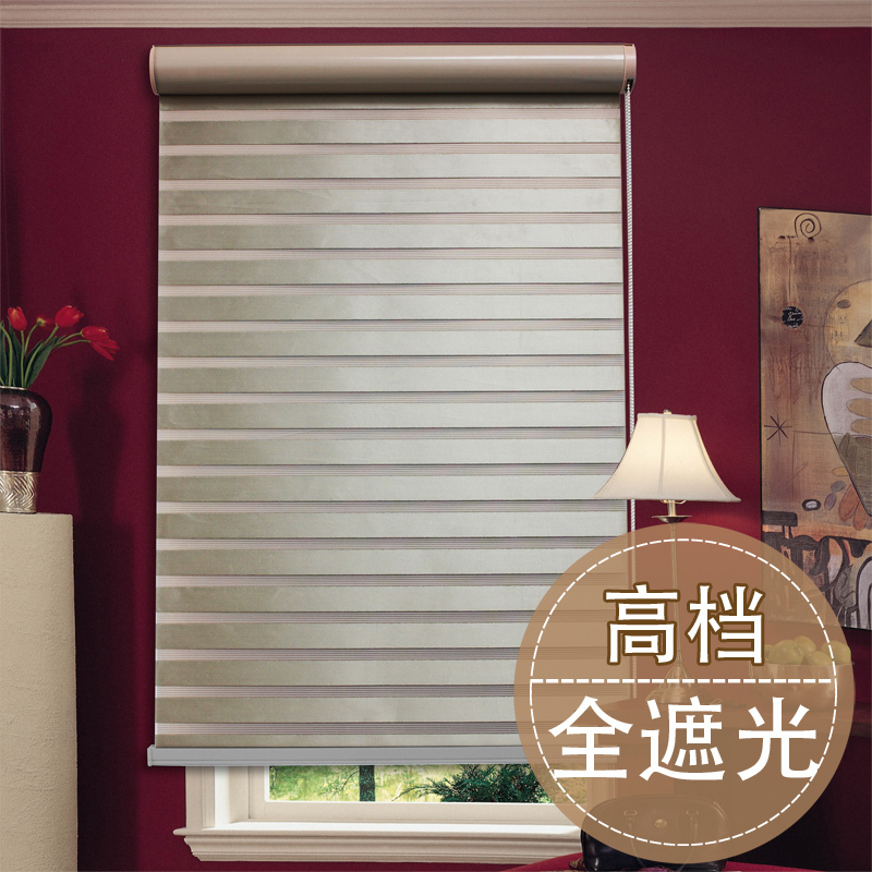 Buy DIHIN HOME Curtains 100 Blackout