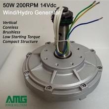 50w 200rpm 14VDC wind turbine permanent magnet alternator coreless generator motor