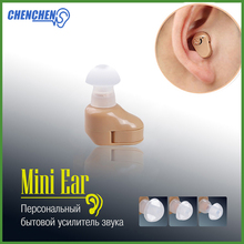 CIC Hearing AID In The Ear Sound Amplifier Low Noise Hearing AIDS for Hearing Loss Elderly Deaf Audifono predicting noise induced hearing loss in tnb workers using gdam algo