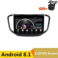10.1 2.5D IPS Screen Android 8.1 Car DVD GPS for Chery Tiggo 5 car radio audio stereo headunit navigation bluetooth wifi