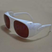 Н . д . YAG 532nm и 1064nm лазер безопасный очки с белый рама и черный чехол