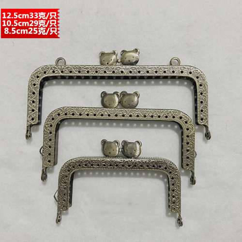 cc116b8ddd cat face cute vintage metal bronze color coin bag purse frame DIY female bag  clasp mouth golden 10pcs lot hardware wholesale