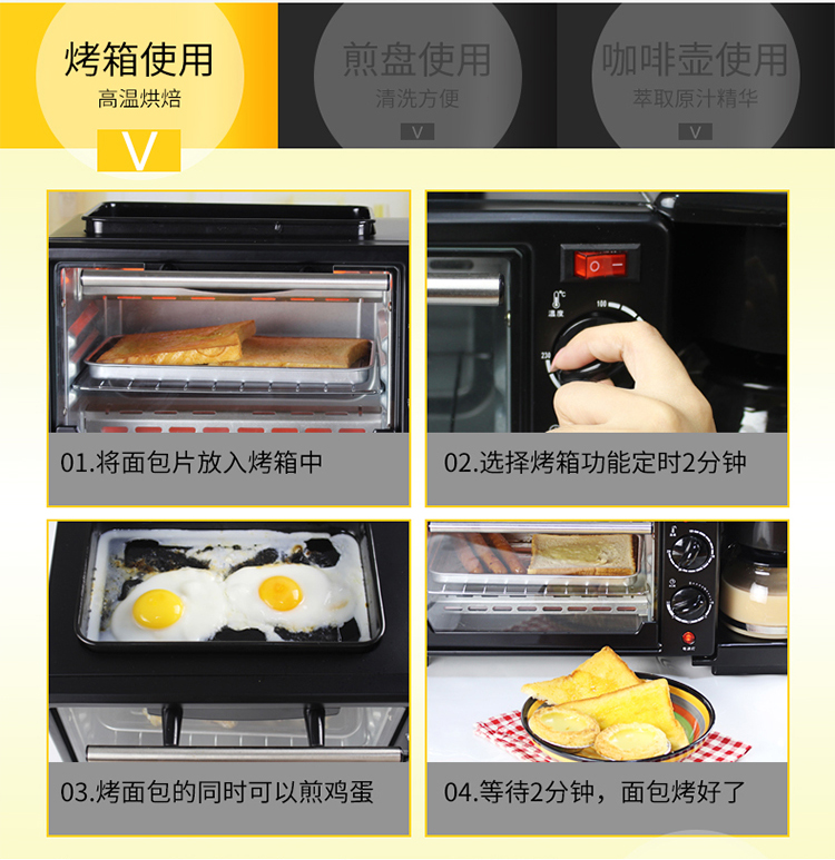 Breakfast Machine Electric Toaster Multi-function Toaster Three-in-one Breakfast Machine Home Automatic Toaster Oven 12