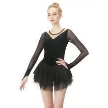 Платье для катания на коньках bhzw заказ изящное новый бренд