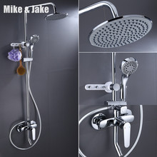 Bathroom chrome shower luxury hotel mixer brass hot and cold bathtub faucet with hook bathroom MJ923