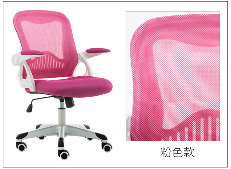 Office Chair Office Furniture Commercial Furniture mesh ergonomic chair swivel chair computer chair quality 46*46*97cm new hotOffice Chair Office Furniture Commercial Furniture mesh ergonomic chair swivel chair computer chair quality 46*46*97cm new hot