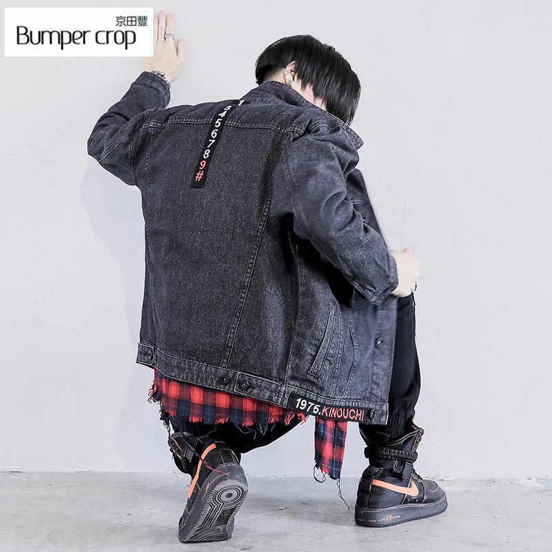 Верхняя одежда из натуральной ткани, черные мужские пальто, повседневная короткая Весенняя коллекция 2019 года, свободные джинсовые куртки с отложным воротником, уличная одежда