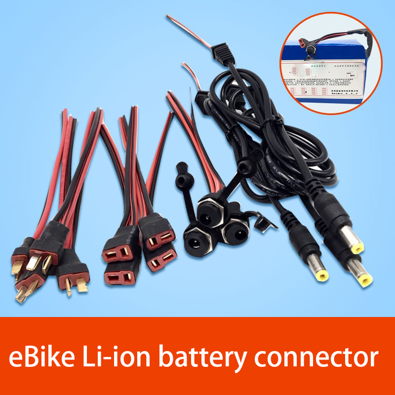 36v 48v Ebike Lithium Li Ion Battery Cell T Type Discharge Connector Charger Round Power Wire