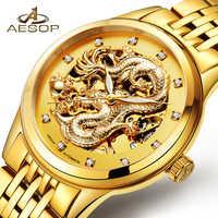AESOP Special Dragon Watch Men Luxury Gold Automatic Mechanical Watch Sapphire Golden Wristwatch Male Clock Relogio Masculino