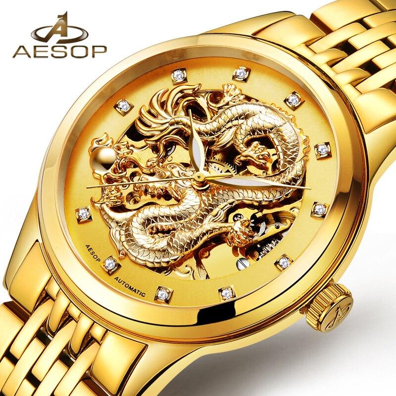 Reloj con dragón especial AESOP reloj mecánico automático de oro de lujo para hombre reloj de pulsera dorado de zafiro reloj Masculino