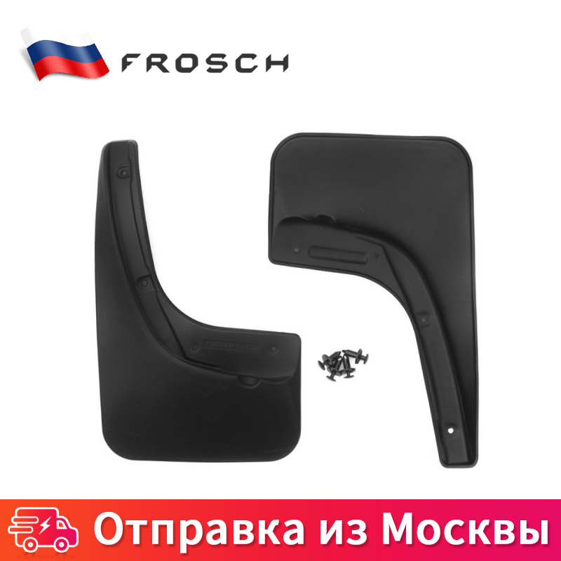 2 PCs Mud Flaps Splash Guard Fender rear mud flaps splash guards car guard splashproof For KIA Sportage NEW 2010 2011 2012 2013 2014 2015 (standard)