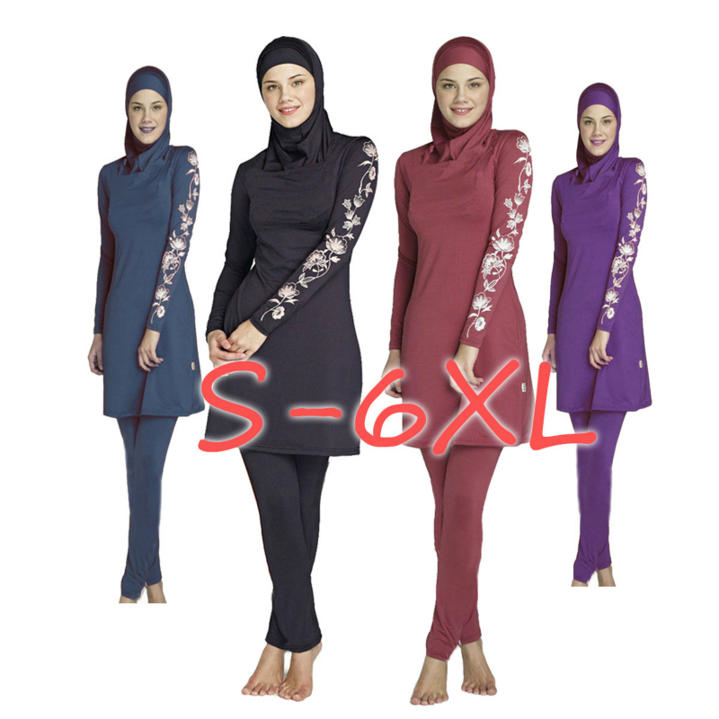 Muslim Swimwear Bescheidenheit Schwimmen Frauen Islamischer Badeanzug Burkini