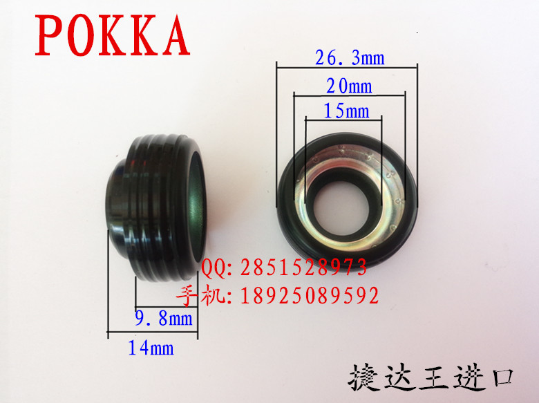 Free Shipping 10s compressor shaft seal oil seal 10s compressor oil seal Automotive air conditioning 10S compressor oil seal