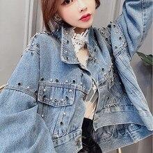 Fashionable Irregular Denim Jacket Women Rivet Inlay Personality Vintage Streetwear Girl Coat