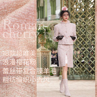 Wool gold silk tweed fabric pink 520grams per meter