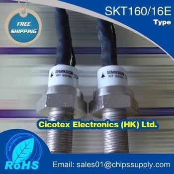 SKT160-16E SKT160/16E diode module