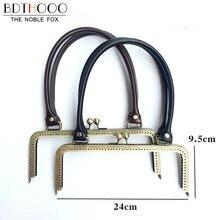 BDTHOOO 24ซม.โลหะจับClaspล็อคAntique Bronze ToneสำหรับDIYกระเป๋าคลัทช์กระเป๋าถือPU handleอุปกรณ์เสริม
