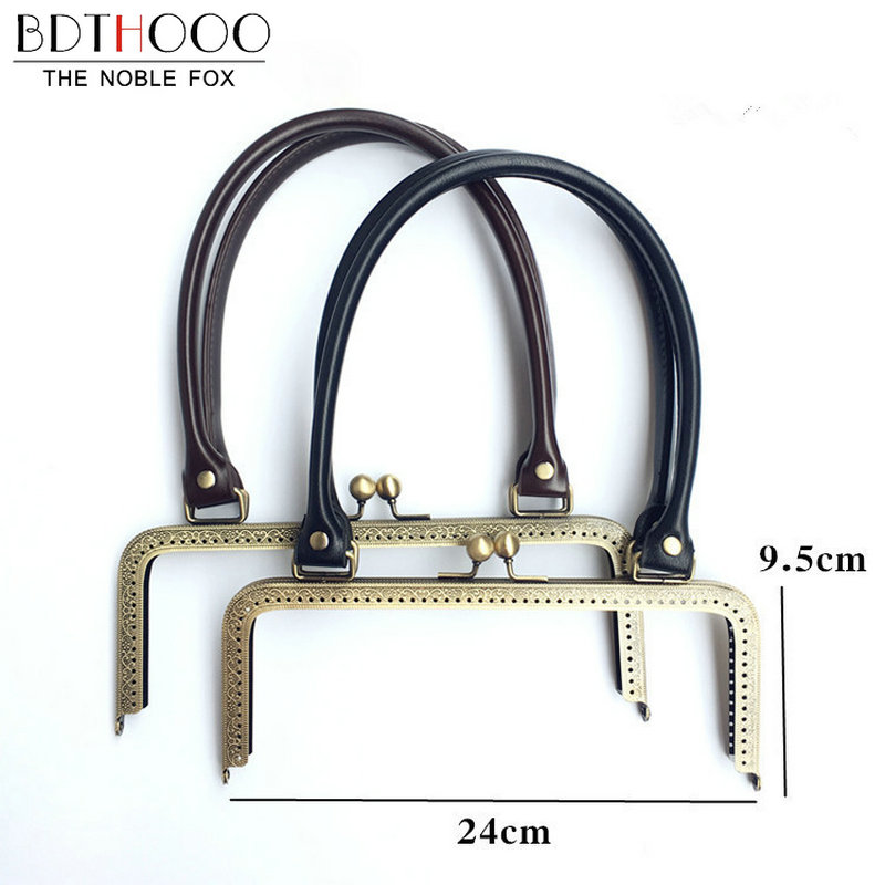 BDTHOOO 24cm Metal Purse Frame Handle Kiss Clasp Lock Antique Bronze Tone For DIY Making Clutch Bag Handbag PU Handle Accessory
