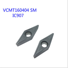 10pcs VCMT160404 SM IC907 Iscar Carbide Turning Insert Internal Knife Blade CNC Lathe Metal Cutter Tools