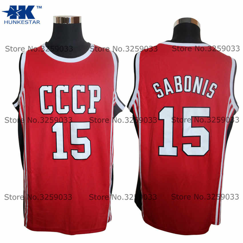 0327c94b2 2018 Mens ARVYDAS SABONIS Jersey  15 CCCP TEAM RUSSIA Vintage Throwback Basketball  Jersey MAN Basket