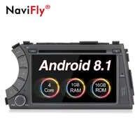 Lecteur DVD multimédia de voiture NaviFly 7 2din Android 8.1 pour lecteur d'autoradio Ssangyong Kyron Actyon avec WIFI BT GPS SWC