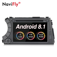 NaviFly 7 2din Android 8.1 car multimedia DVD player for Ssangyong Kyron Actyon car radio player with WIFI BT GPS SWC