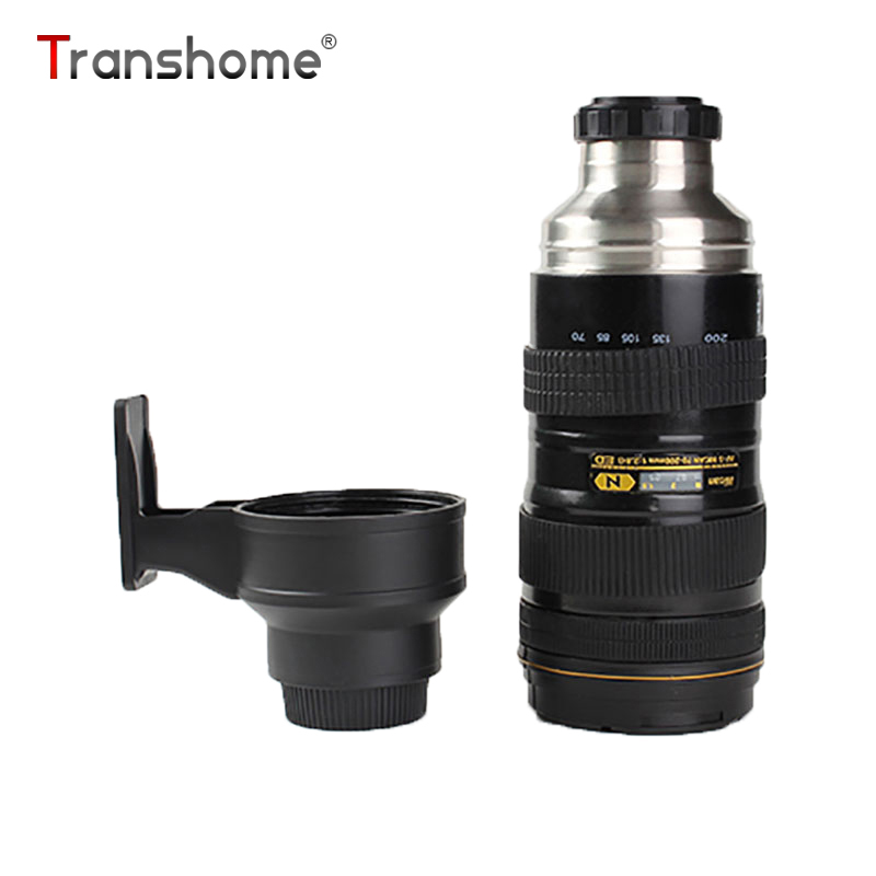 Nikon Coffee Cup PromotionShop For Promotional Nikon Coffee Cup - Nikon coffee cup lens