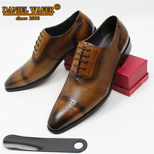 2019 Fashion Man Formal Shoes High Quality Breathable Lace Up Cap Toe Leather Men Shoes Business Oxford Shoes Men Wedding Dress ntparker fashion men s leather shoes buckle strap pointy mteal front cap high heels business dress oxford shoes for men